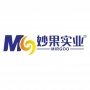 Shenzhen MIRGOO Industrial Technology Company Limited